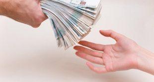 Где взять займы в России на выгодных условиях
