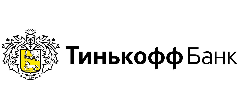 Как досрочно погасить кредит в «Тинькофф Банк»