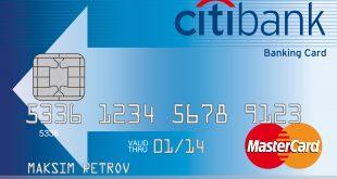как максимально быстро активировать карту Ситибанка