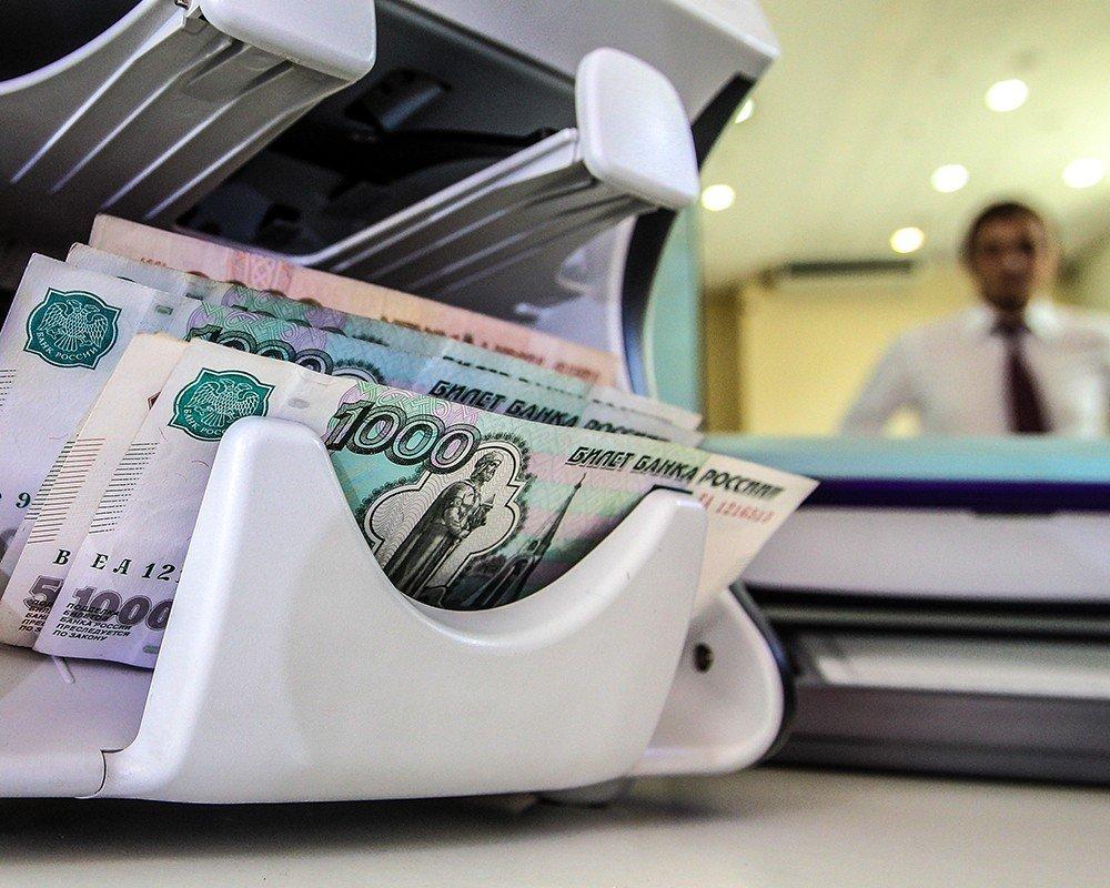 Как оформить микрокредит в Барнауле