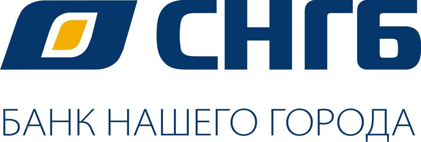 Как получить потребительский кредит в Сургутнефтегазбанке