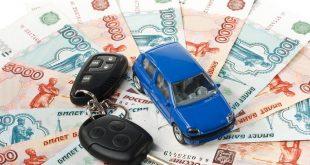 Как получить займ под залог ПТС в Санкт-Петербурге