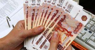 Как получить займ в МФО «Джет Мани»
