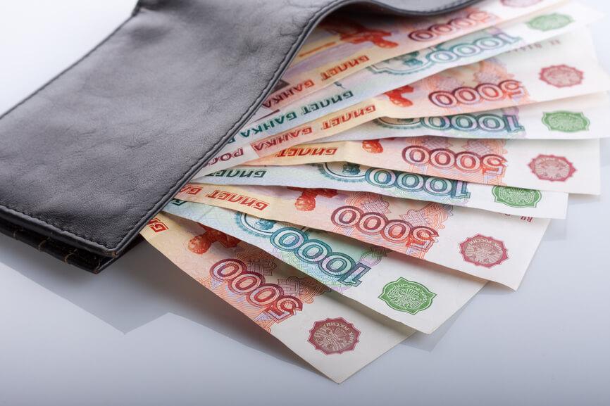 Как получить займ в МФО «Green money»