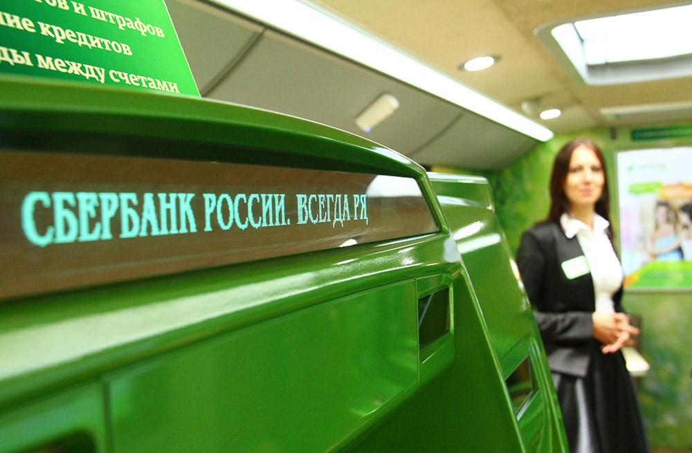 Какие документы нужны для ополучения потребительского кредита в Сбербанке?