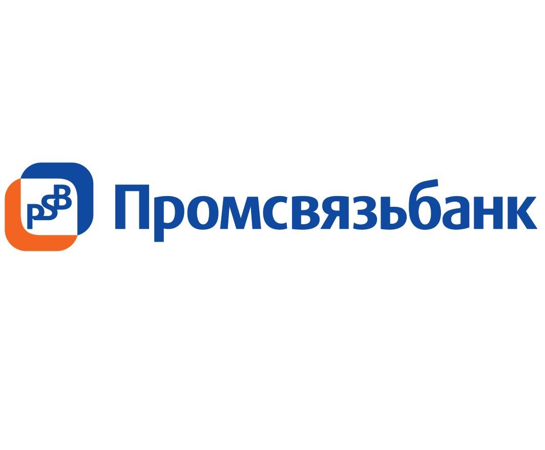 Как оформить кредитную карту в Промсвязьбанке