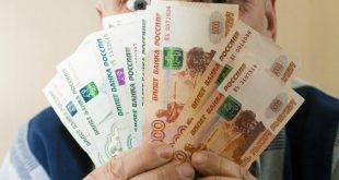 микрофинансовые организации в ярославле