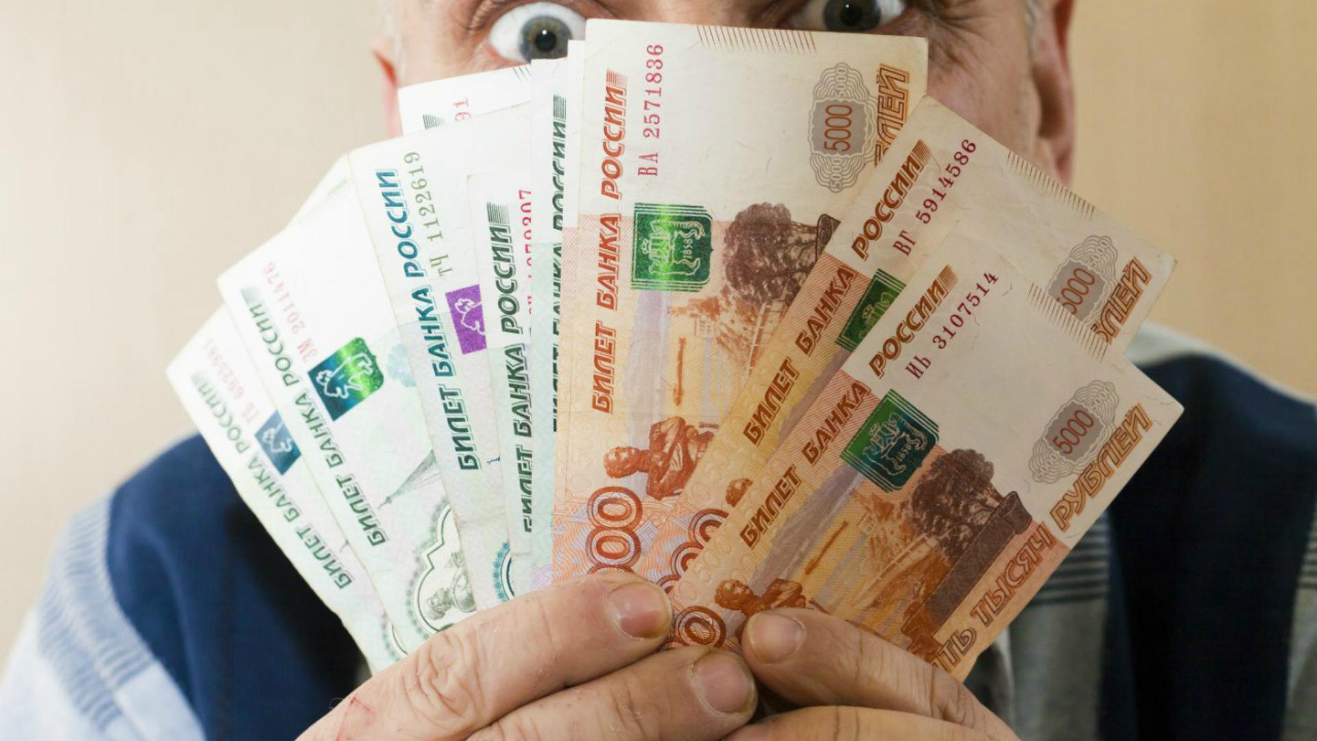 Какие есть микрофинансовые организации в Ярославле