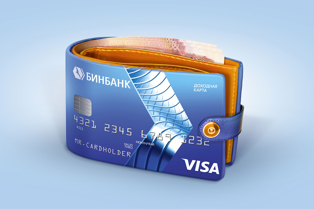 Оформить кредитную карту «Бинбанк» в Курске