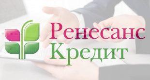 отделение банка ренесанс кредит в Вологде