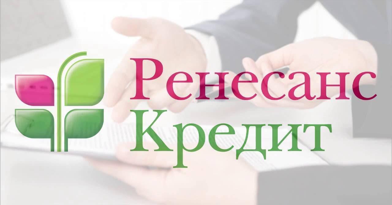 Банк «Ренессанс кредит» в Вологде