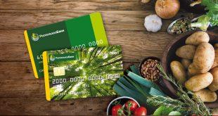 подать заявку на потребительский кредит в россельхозбанке