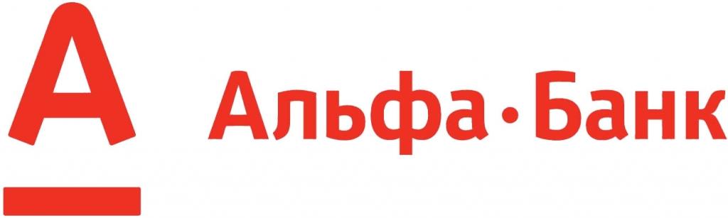 Полезная информация о Альфа-Банке в Москве
