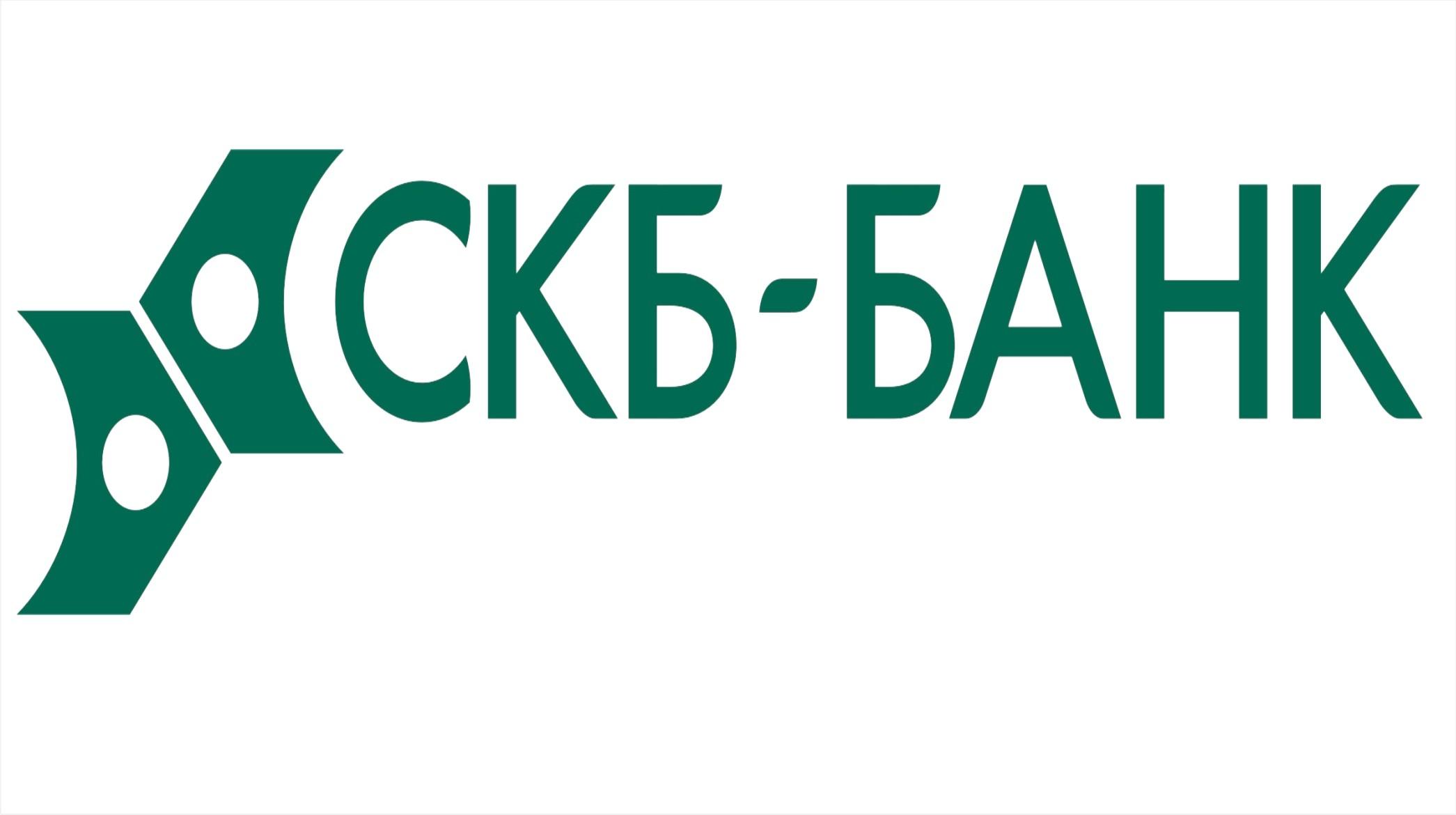 Как получить кредитную карту СКБ банка