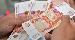 Как получить займ в МФО «Ваши Деньги»