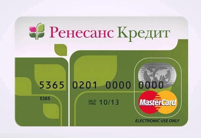 Взять кредит в банке «Ренессанс Кредит» в Санкт Петербурге