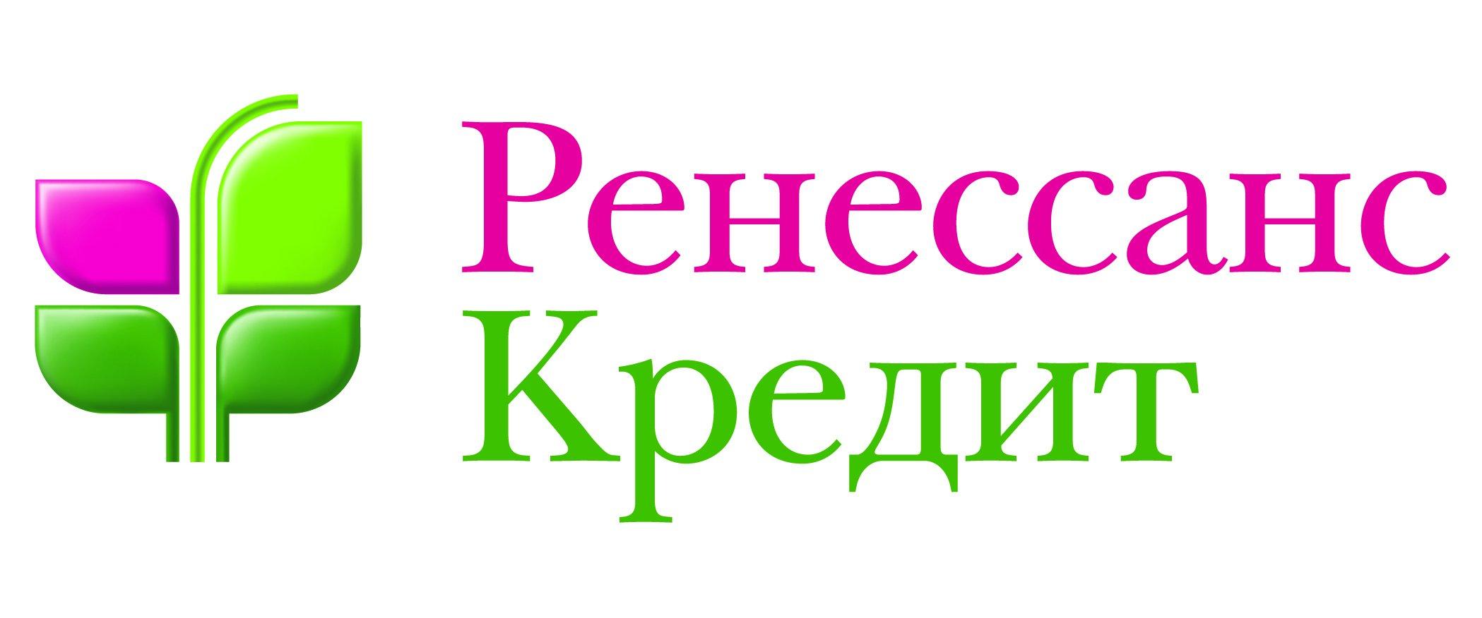 Банк «Ренессанс кредит» в Белгороде