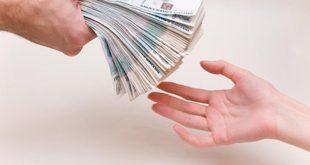 Где и как получить займы в Магнитогорске без отказа