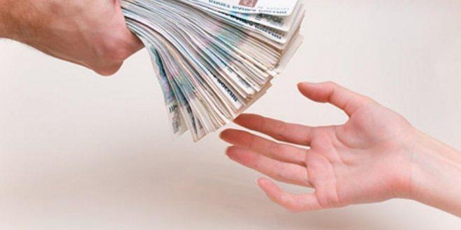 Займ до 1000 рублей онлайн