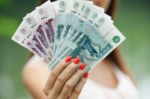 Где можно получить кредитную карту на 50 0000 рублей?