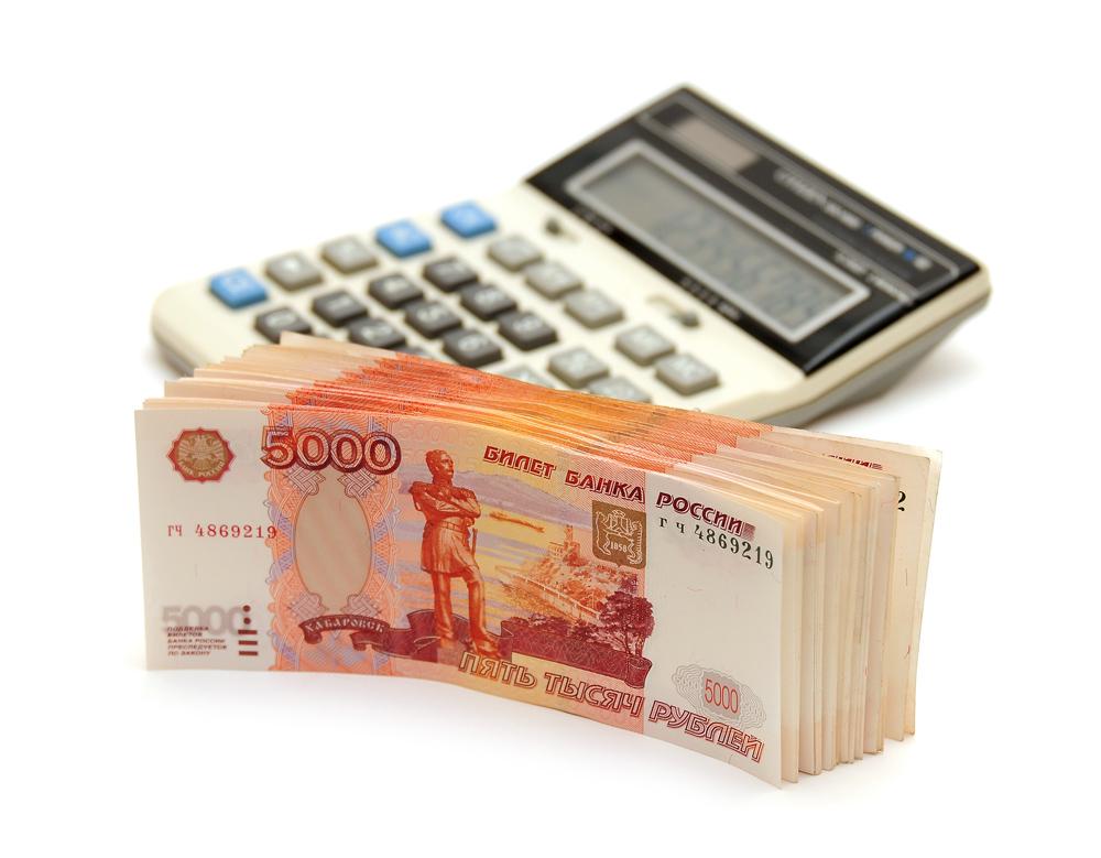 Где можно получить займ в Пскове