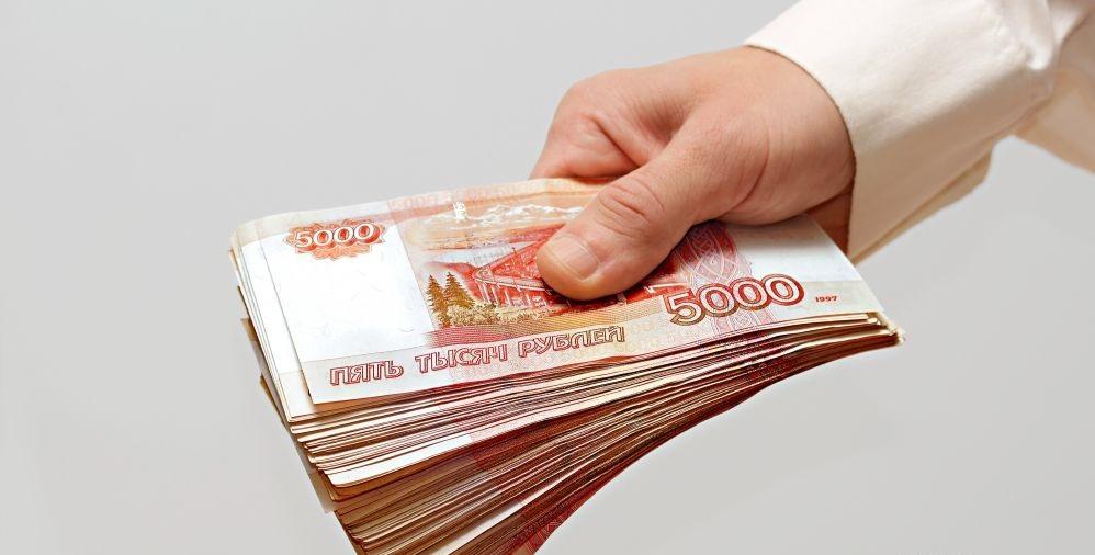 Где взять займ в Хабаровске