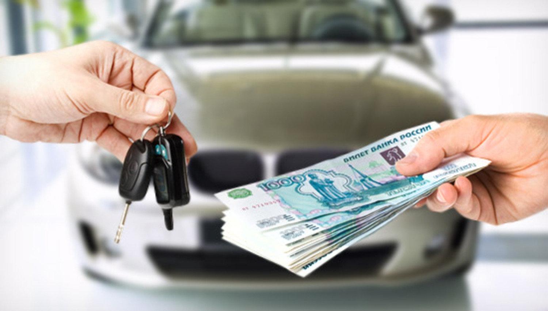 Как оформить кредит, отдав под залог автомобиль