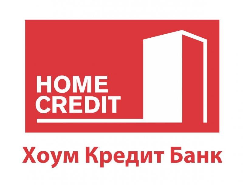 Как оформить зарплатную карту «Хоум Кредит» банка