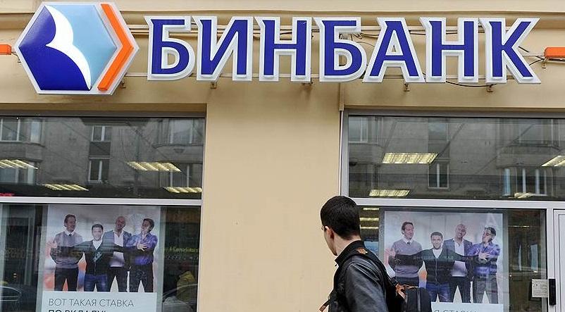 Как получить кредитную карту «Бинбанка» в Белгороде