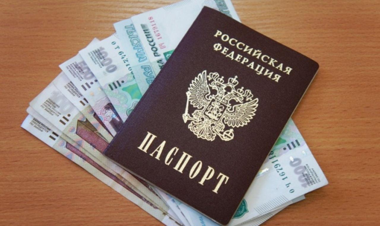 Как получить кредитную карту по паспорту
