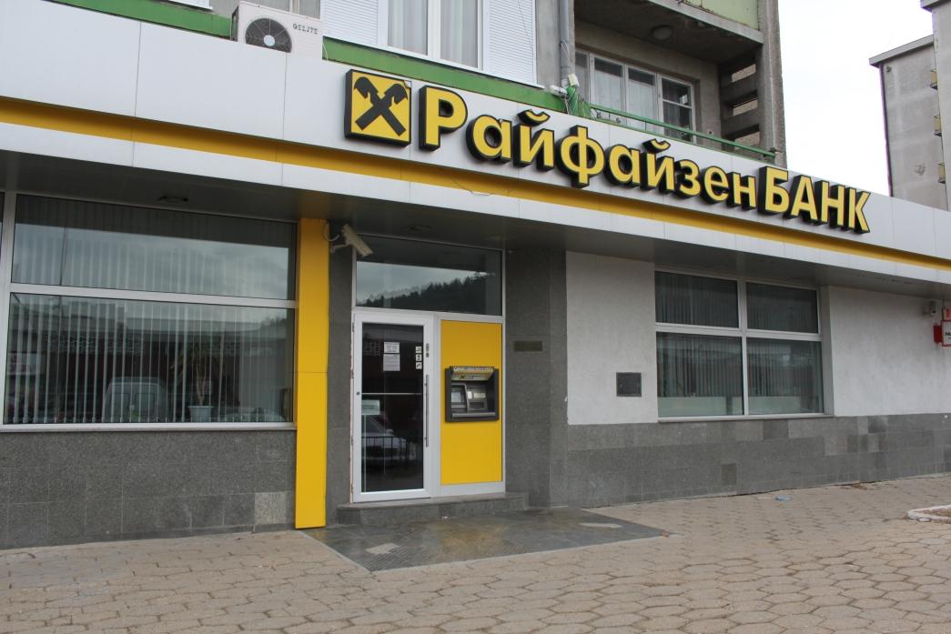 Как реструктурировать кредиты в Райффайзенбанке