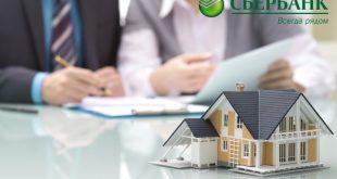 Как реструктурировать потребительский кредит в Сбербанке