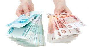 Как с наименьшими затратами взять в долг 20000 рублей