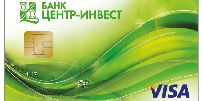 Заявка на кредит - sbankincom