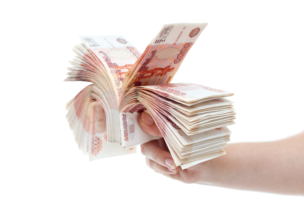 Как взять займ без банковской карты