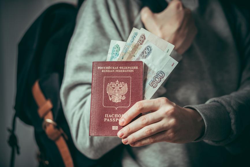 Займ до 15000 рублей