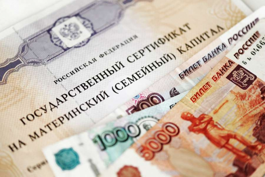 Как оформить кредит под залог материнского капитала в Красноярске