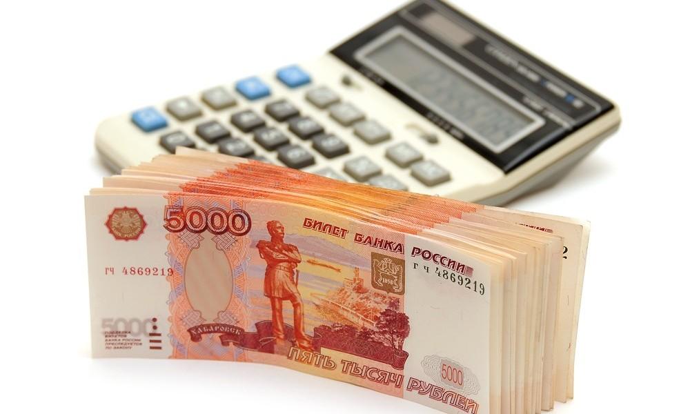 Как взять займ под залог материнского капитала в Красноярске