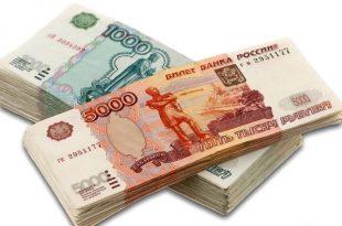 Как взять займ в МФО «Домашние деньги»