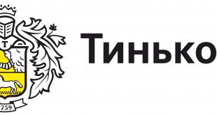 Как заказать кредитную карта банка «Тинькофф»