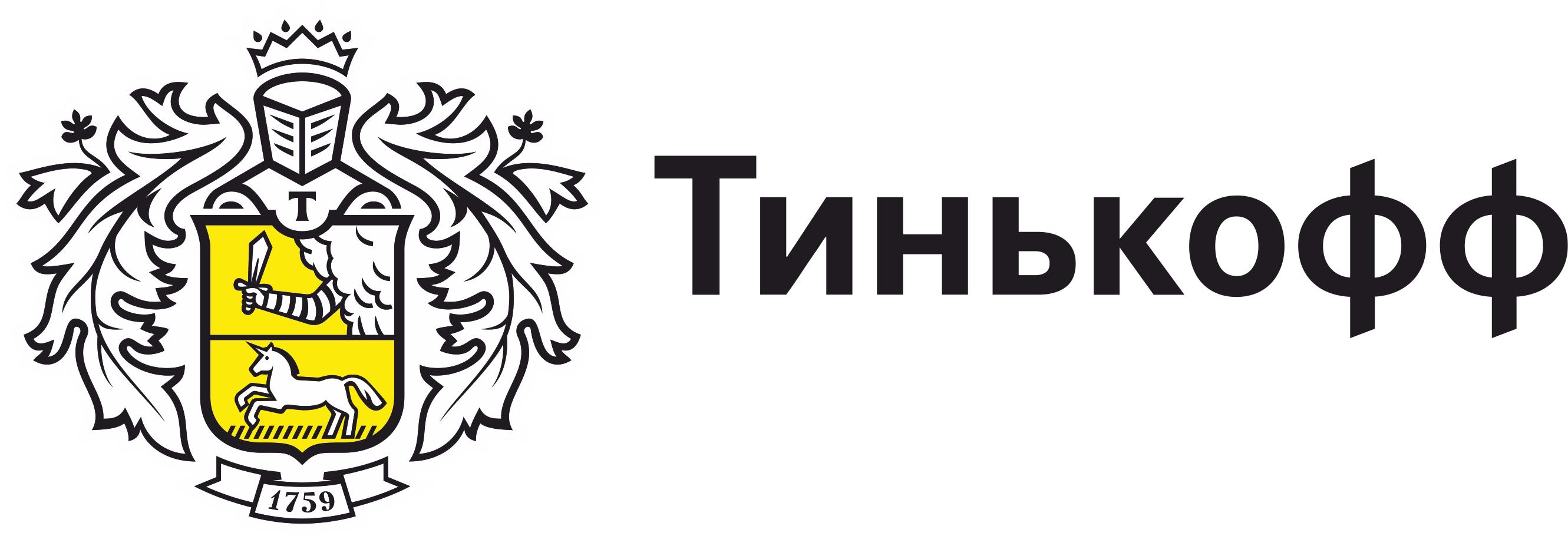 Как заказать кредитную карту банка «Тинькофф»