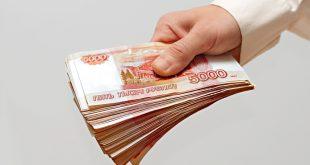 Какое преимущество онлайн-заявки на потребительский кредит