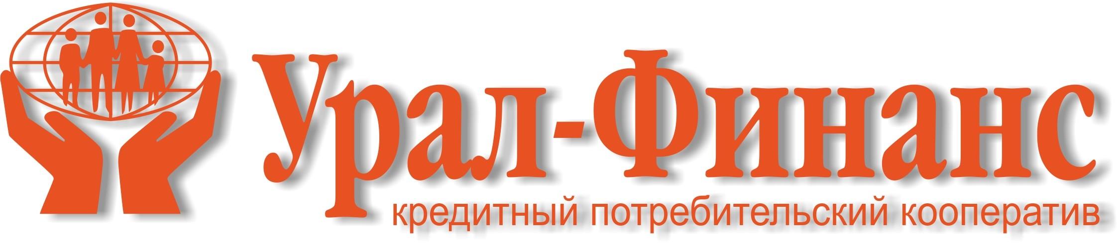 Как вступить в КПК «Урал Финанс»