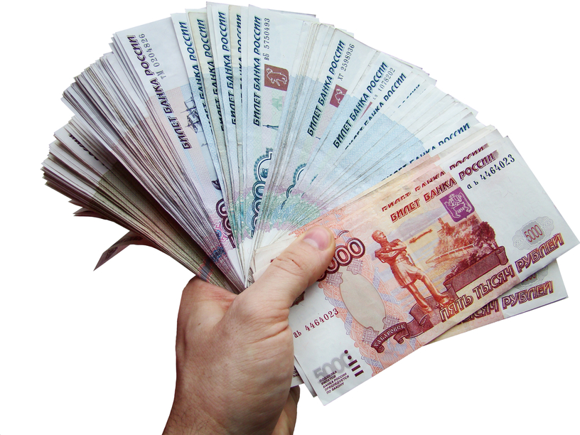 Центрофинанс - займы в Биробиджане, онлайн заявка на кредит