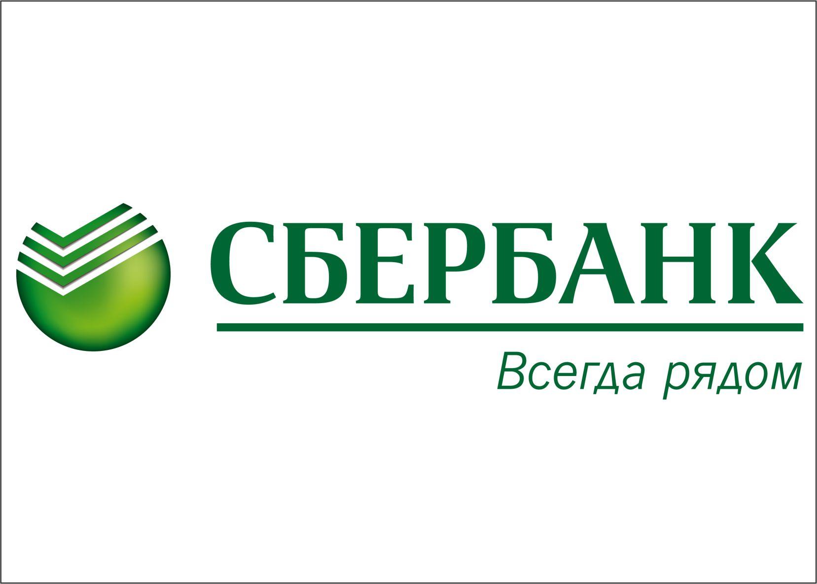Онлайн-заявка на кредит в Банк ВТБ (Беларусь)