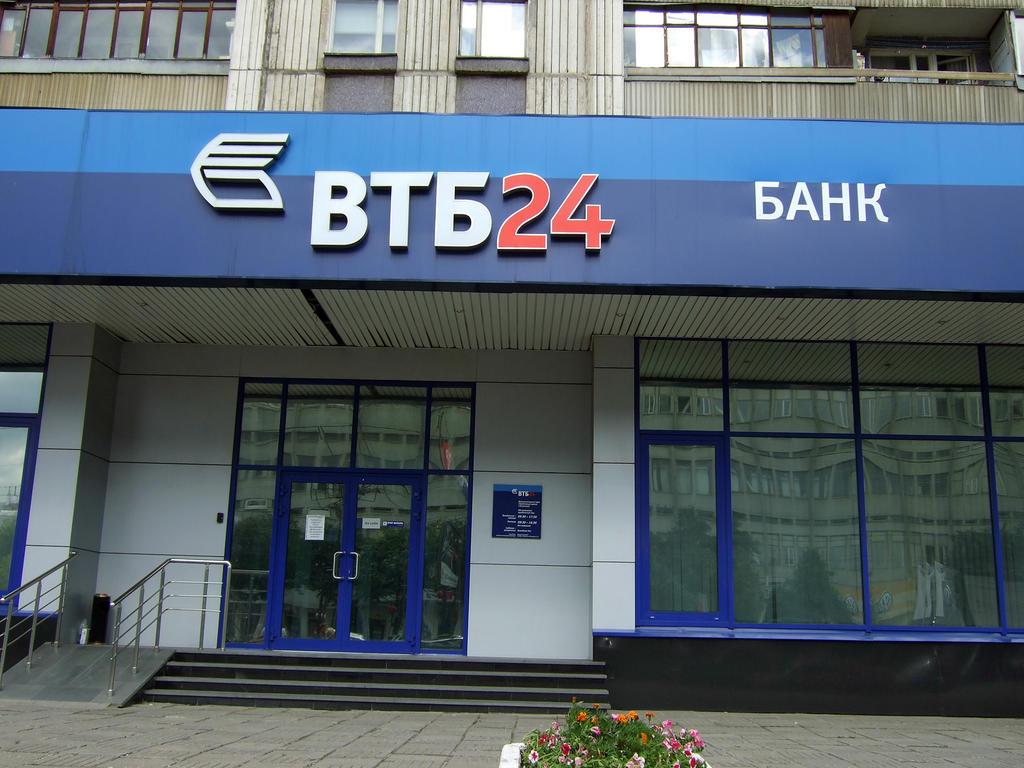 Рефинансирование потребительского кредита в банке «ВТБ 24»
