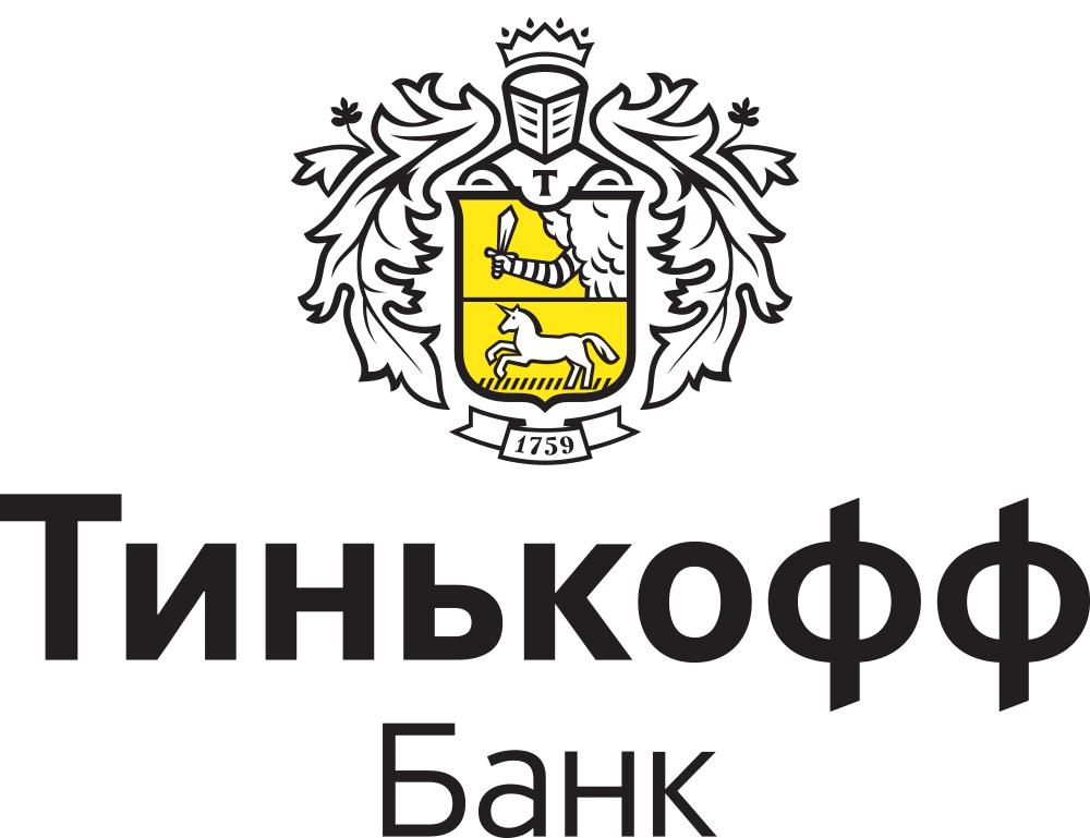 Почему банк «Тинькофф» может отказать в кредите