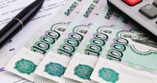 Выгоден ли потребительский кредит в России
