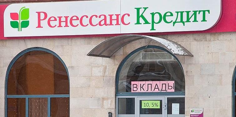 «Ренессанс Кредит Банк» и его партнеры