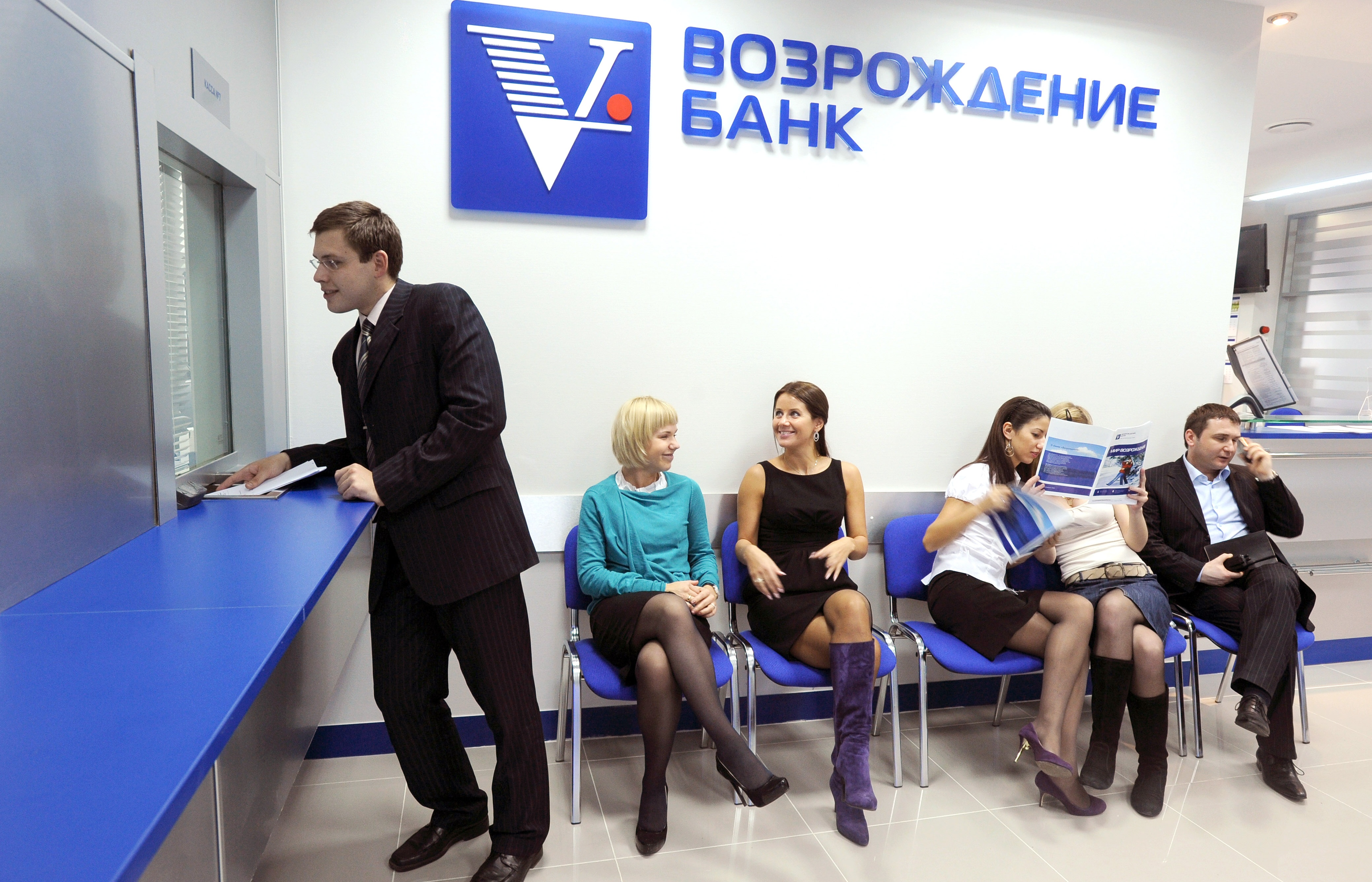 Условия для оформления потребительского кредита банка «Возрождение»